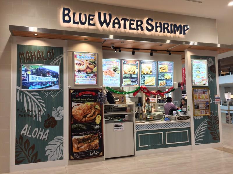 BLUEWATERSHRIMPイオンモール沖縄ライカム店
