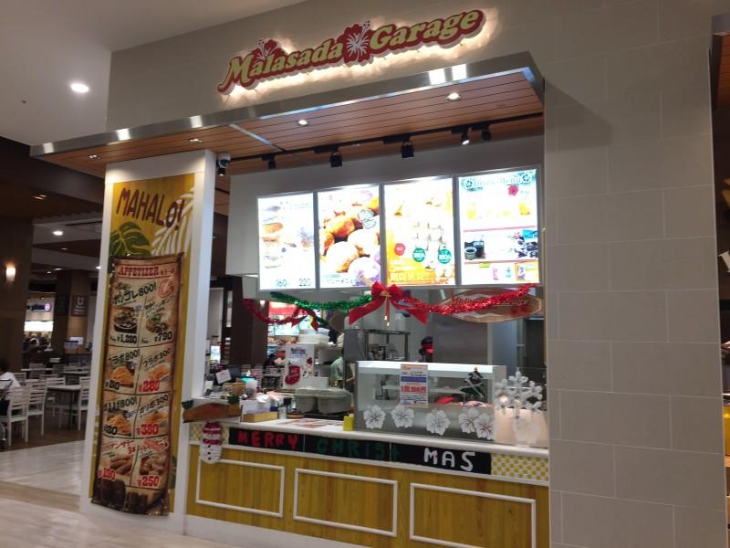 MalasadaGarageイオンモール沖縄ライカム店